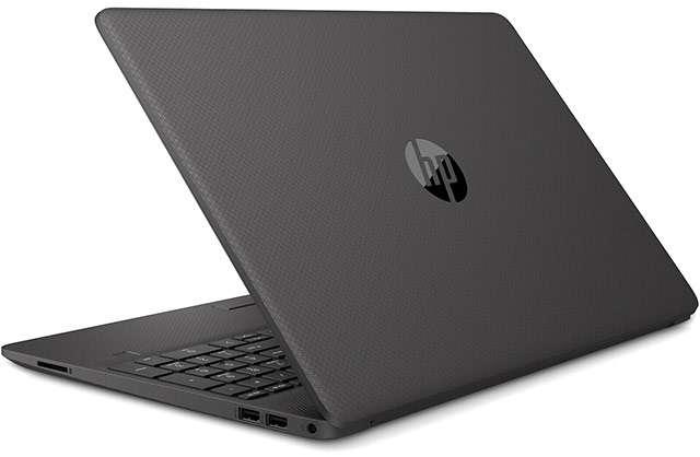Il laptop HP 255 G8