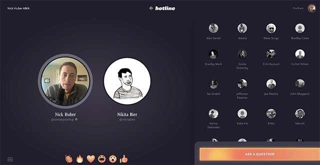 L'interfaccia di Hotline, la nuova applicazione sperimentale di Facebook