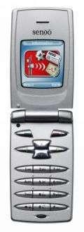 Il telefono cellulare M550