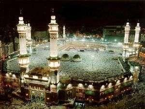 Una foto della Mecca