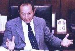 N.Sawiris