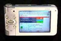 Il PDA SVGA di Fujitsu