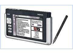 Il cosino Nokia