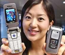 Il nuovo gioiellino Samsung