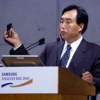 Il nuovo cosino Samsung