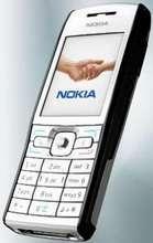 L'ultimo cellulare finlandese