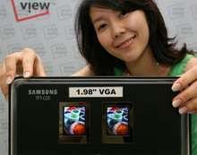 La novità Samsung