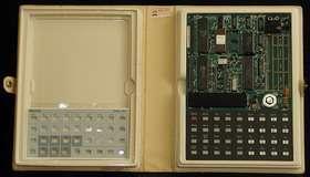 Il primo PC Multitech