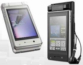 Il primo cellulare con il miniGPS