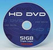 HD DVD da 51 GB