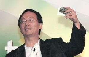 Prototipo di Mobile-ITX