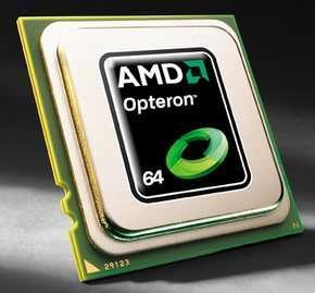 Il nuovo processore