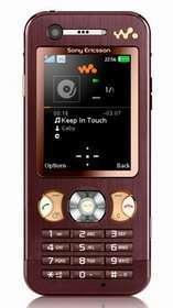Il nuovo cellulare