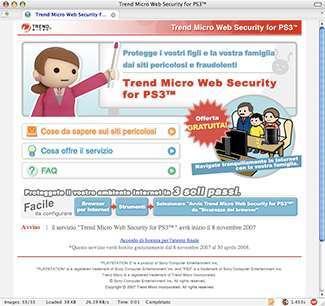 Total Web Security per PS3