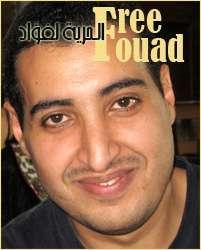 I netizen chiedono la liberazione di Fouad al-Farhan