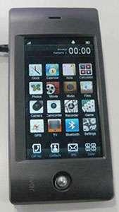 iRiver Phone