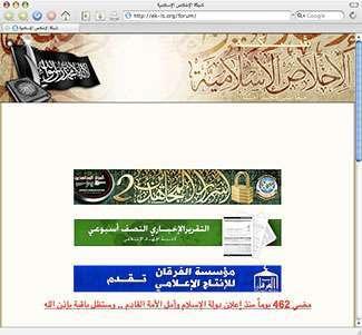 Il banner di Mujahideen Secrets 2