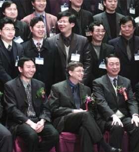 Il businessman ad un convegno cinese