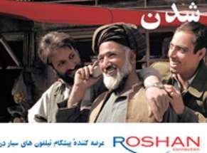 una pubblicità dell'operatore Roshan - I talebani controllano il GSM afgano