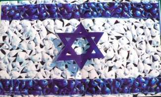 Israele: DRM? No, grazie