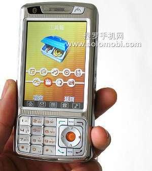 Cellulari, due anni senza ricarica