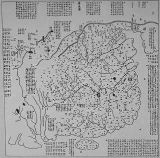 Pechino oscura la geopolitica - Cina