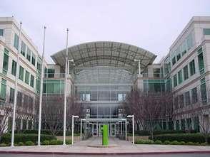 La sede di Cupertino