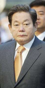 l'ex chairman
