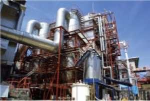 Un impianto di DOWA Eco-systems