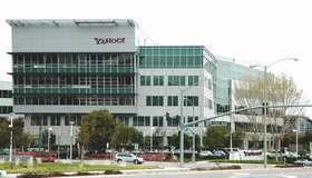 il quartier generale di Yahoo