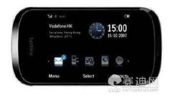 Philips Xenium X800 e2e in versione landscape