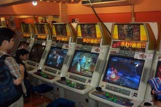 Arcade in Giappone