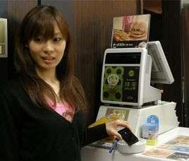 Una dimostrazione della tecnologia di epayment