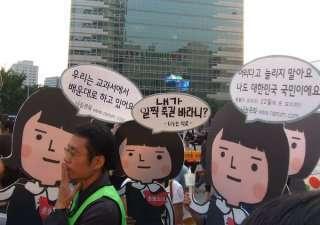 Netizen per le strade