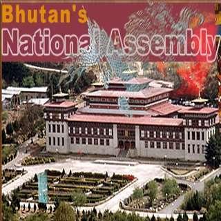 Il palazzo del parlamento