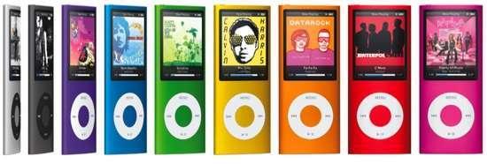 Il nuovo iPod Nano 4G