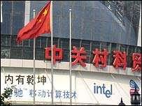 Intel in Cina