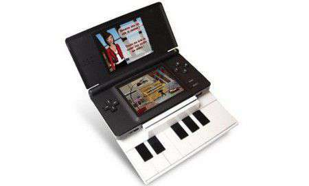 il DS musicale