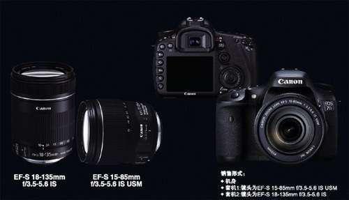 le prime immagini della canon 7D