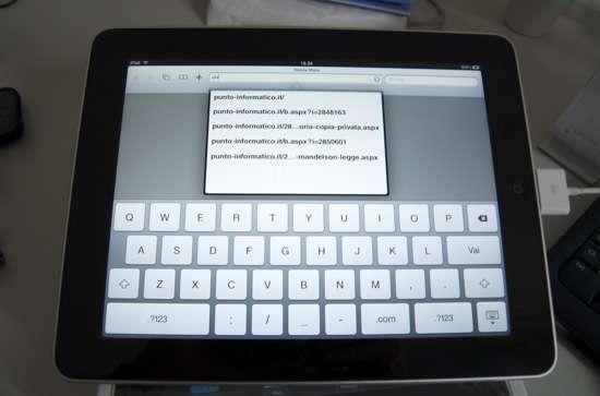 l'inserimento del testo