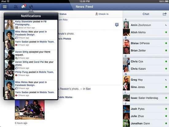una schermata della nuova app facebook