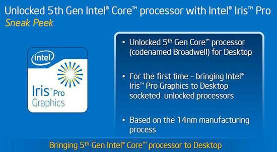 Intel Core i7 EE