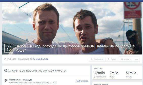 L'evento Facebook a favore di Navalny