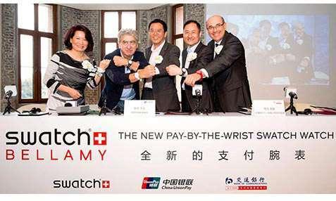 Swatch e pagamenti NFC